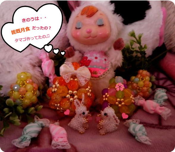 花ブ20150405-2