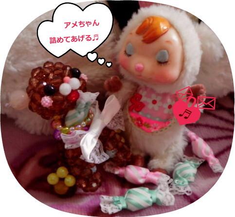 花ブ20150410-3