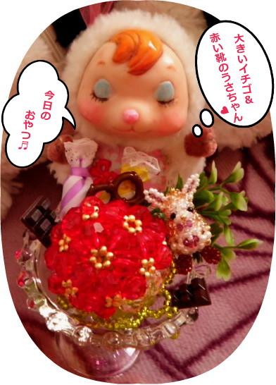 花ブ20150412-1