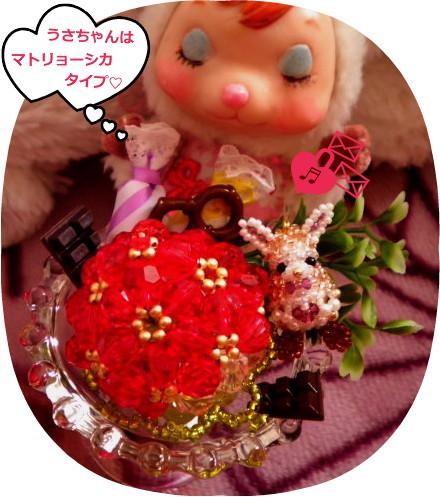 花ブ20150412-2