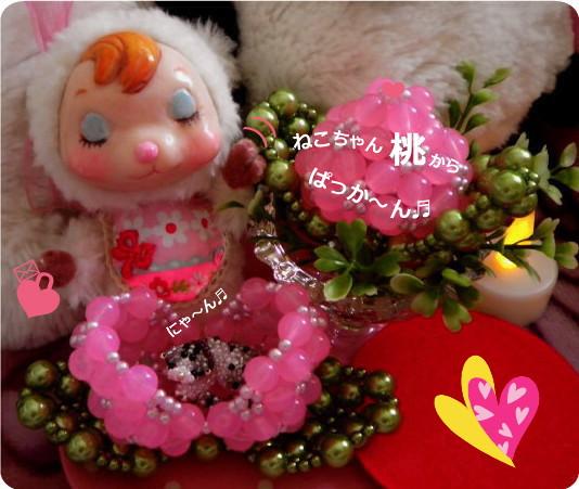 花ブ20150430-1