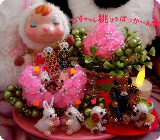 花ブ20150505-3