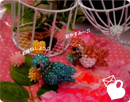 花ブ20150517-2