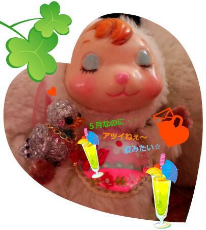花ブ20150526-1