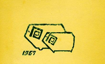 1年賀状背景が黄色