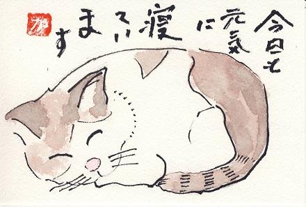 正月絵手紙0009
