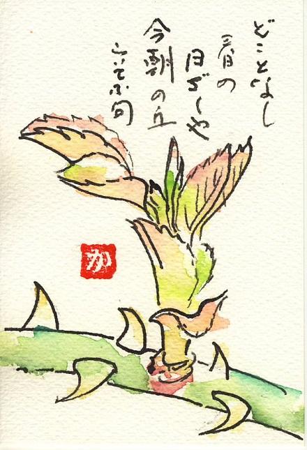 絵手紙バラの芽0002