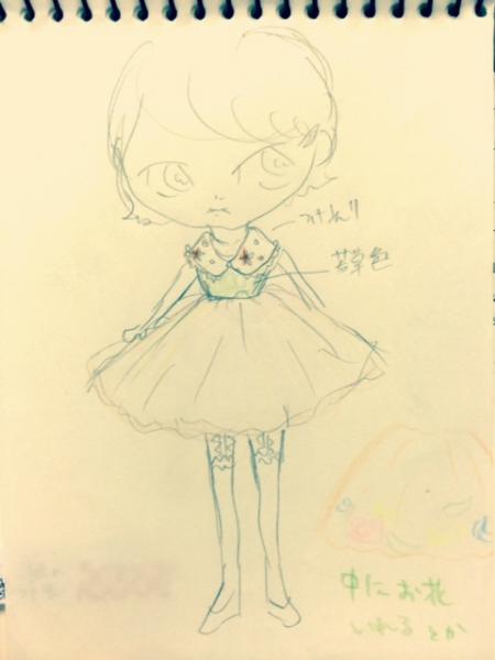 若草色_convert_20150110192452