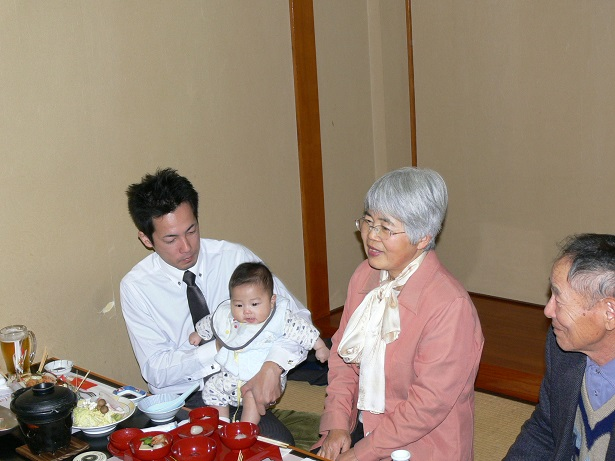 お祖父さんお祖母ちゃんと稔也君