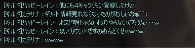 焼肉定食5