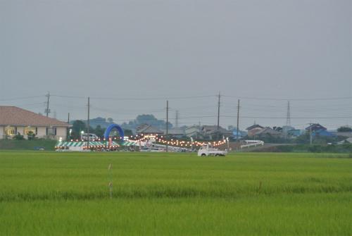 DSC_8716Blog.jpg