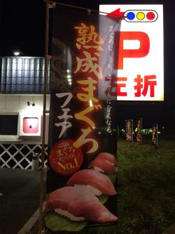 IMG_1081Blog.jpg