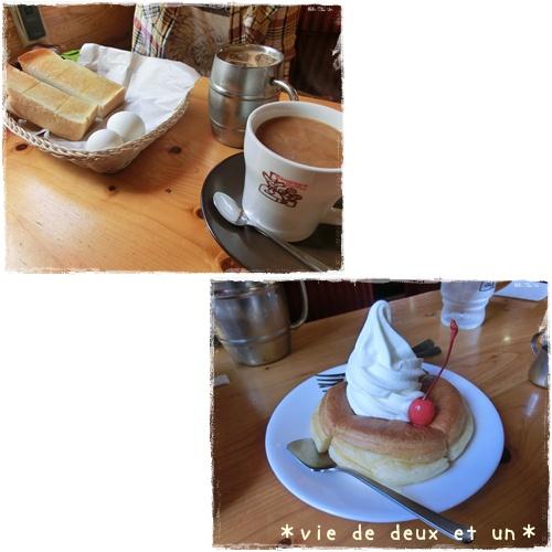 20150606blog2.jpg