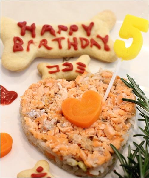 ここ誕生日ケーキ