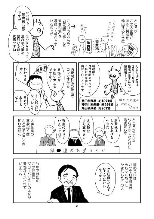 T通信09_15013002