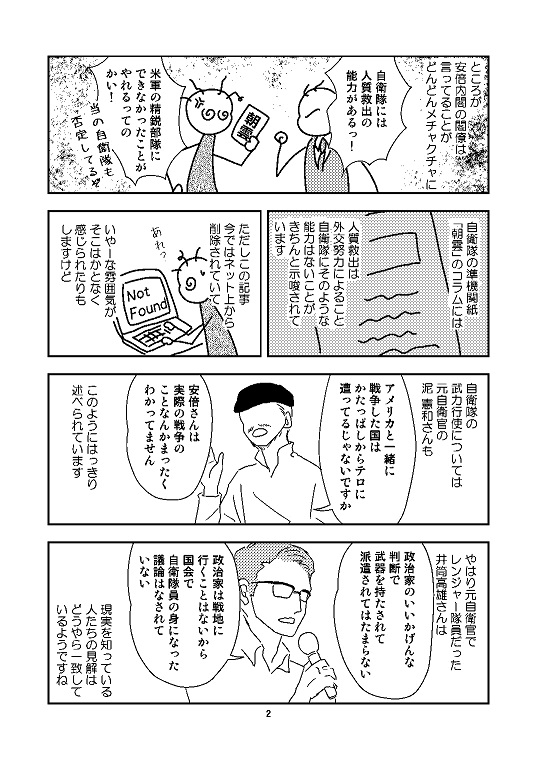 T通信12_15031302