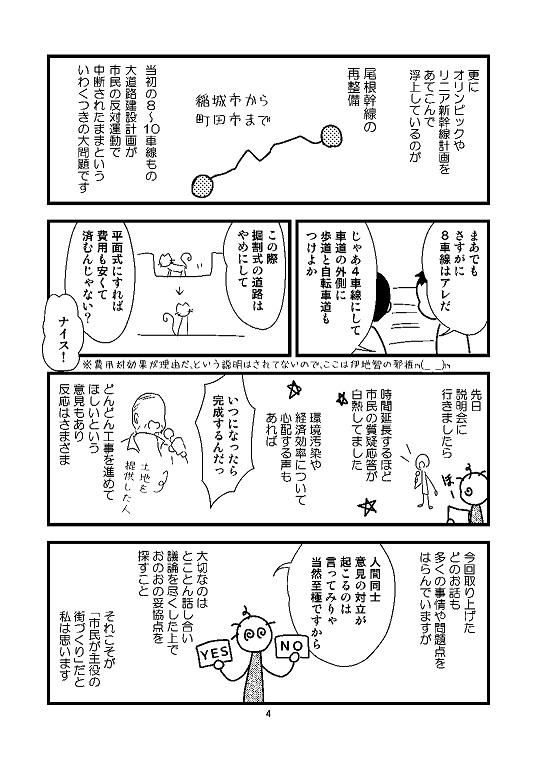 T通信_1504030004
