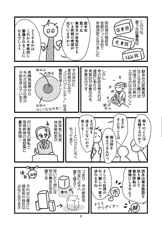 T通信_1504030002