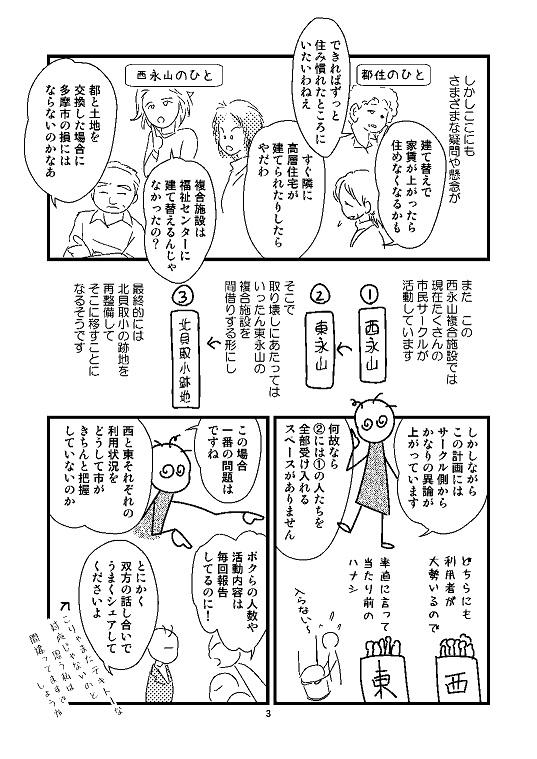 T通信_1504030003