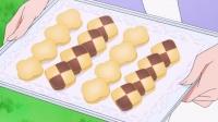 これ、私が焼いたクッキーだよ