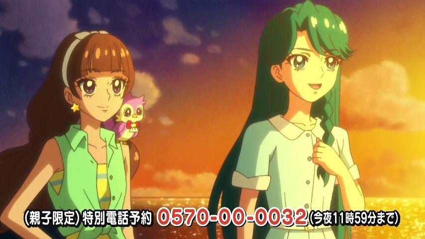gop16-minami-kirara-aloma01.jpg