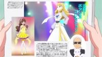 gop17-magazine01.jpg