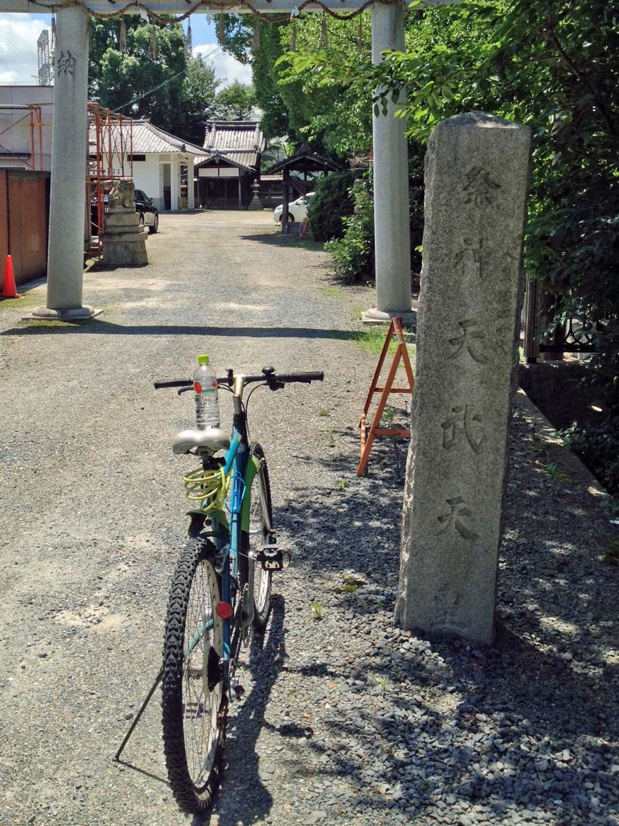 伏見ローカルクイズ3