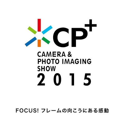 cp+ロゴ