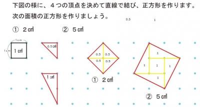 小4の難しい算数解答