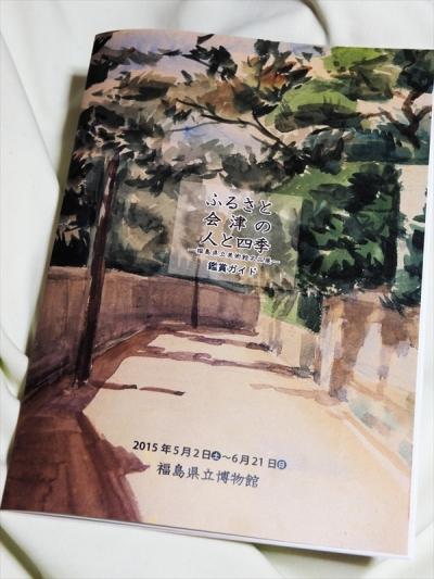 P5090066_R.jpg