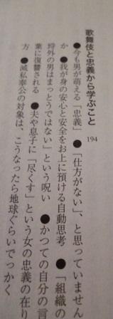 P1030738.jpg