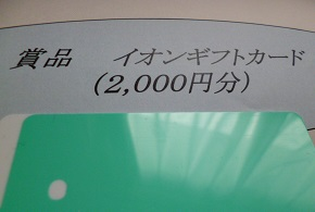 P1040227.jpg