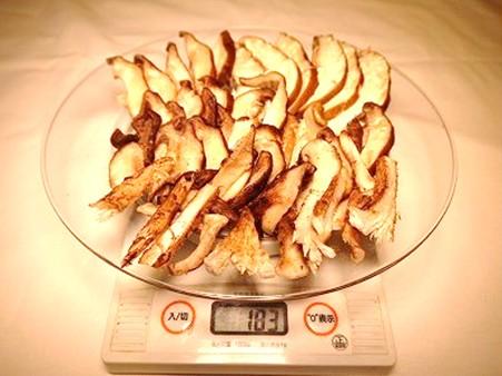 椎茸乾燥前 183g