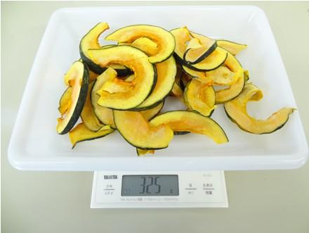 干し野菜乾燥器で6時間乾燥のカボチャ