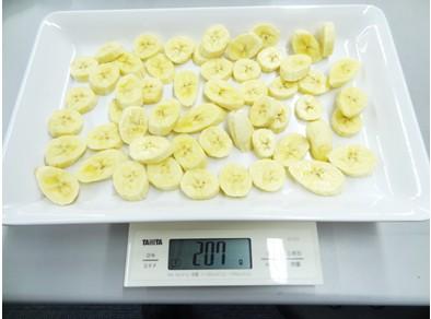 バナナ乾燥前 207g