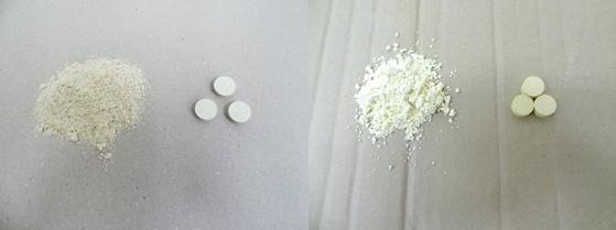 粉末成型サンプル 生姜、大豆
