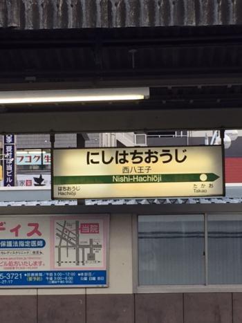 2015-01-16-1.jpg