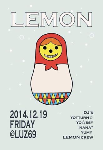 LEMON 20141219