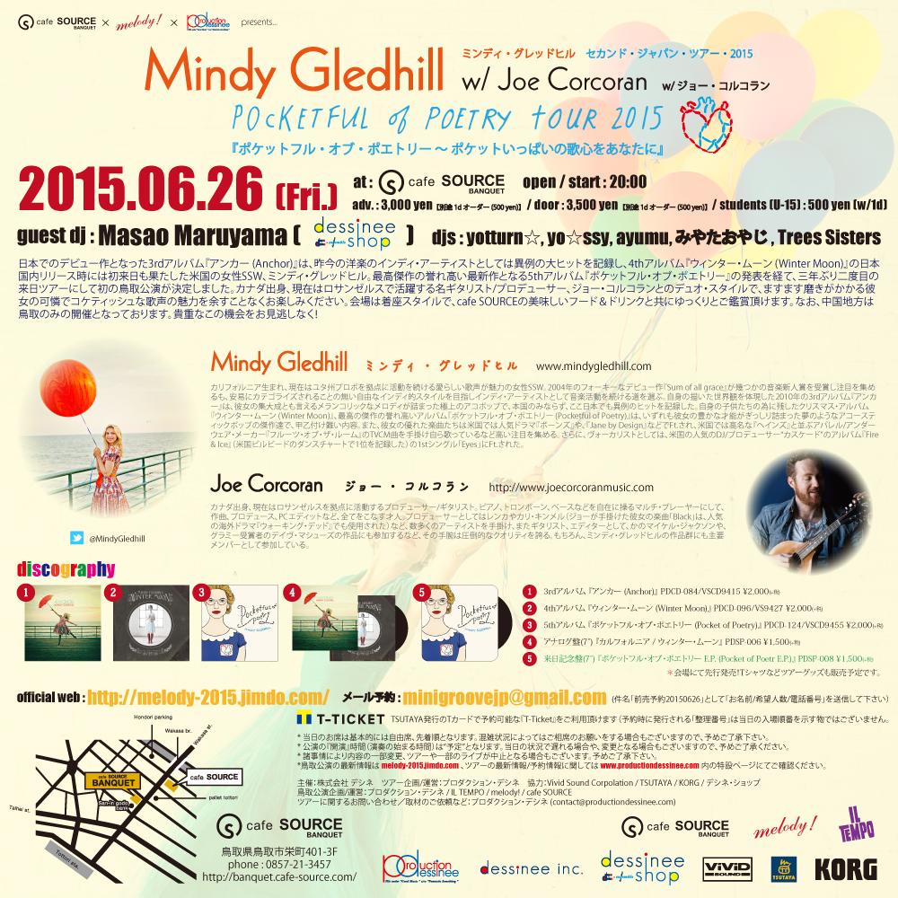 melody_20150626_2b