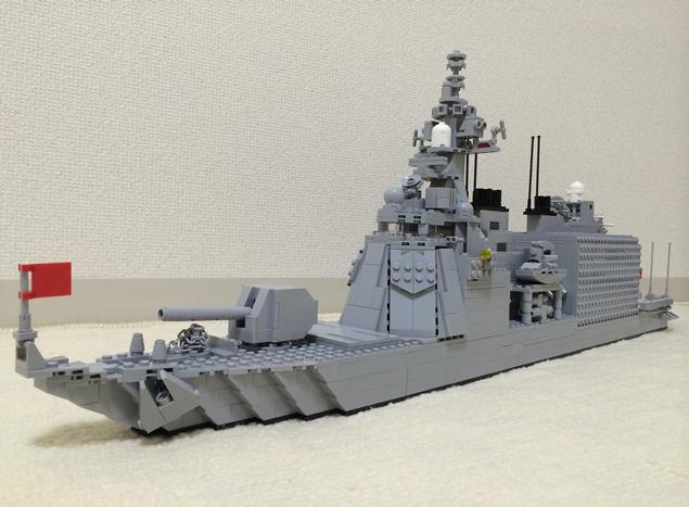 「マクレーレ」級護衛艦