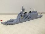 「マクレーレ」級護衛艦2