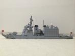 「マクレーレ」級護衛艦3