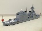 「マクレーレ」級護衛艦5