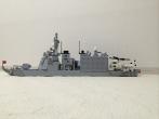 「マクレーレ」級護衛艦8