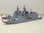 「マクレーレ」級護衛艦46