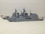 「マクレーレ」級護衛艦47