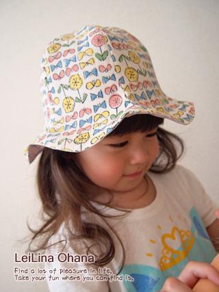 tulip_hat_0_1.jpg