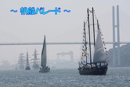 20150426_2.jpg