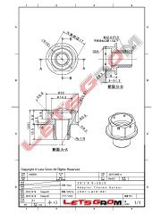 JC61-LG10-001