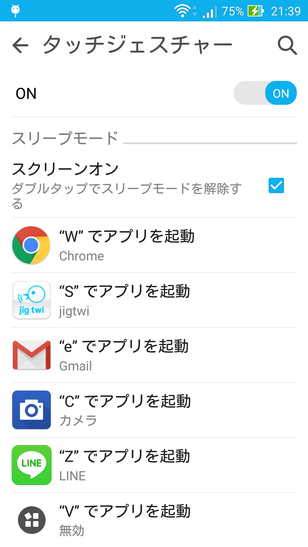 Screenshot_2015-06-21-21-39-05.jpg